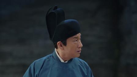 鹤唳华亭 49 王常侍无端找茬搞事情,陆文昔差点又被杖毙