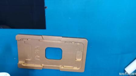 压屏、除胶、贴OCA技巧教程:指南舟手机维修培训中心