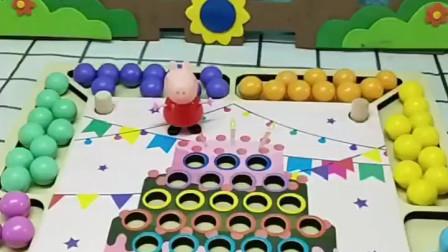 猪妈妈要过生日了,佩奇帮猪妈妈做蛋糕,大家快来看看