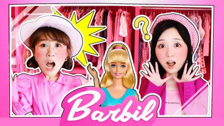 小伶玩具 通往芭比世界的魔法相机?