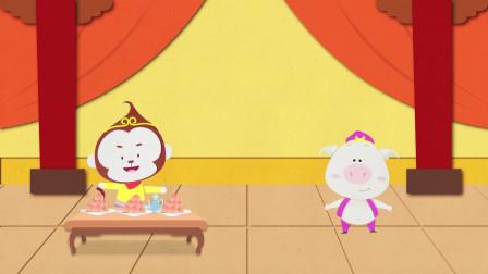 西游记儿歌纸片版:猪八戒 好吃懒做就是猪八戒