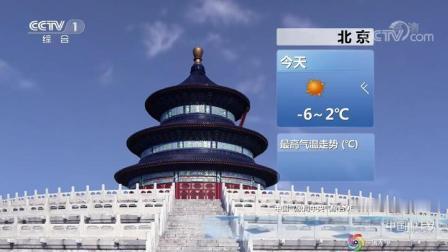 中央气象台:今天(18日)全国各城市最新天气预报