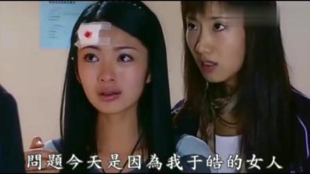 斗鱼: 小燕子受伤,阿皓还狠扇她一耳光太渣男,单子立刻相护啦!
