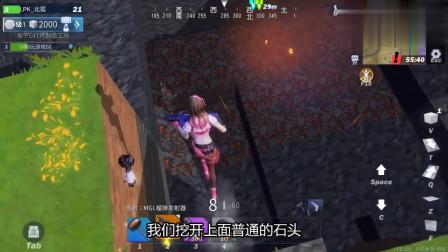 堡垒前线攻略:2个玩家59分钟能否挖穿地图?出现了跳舞的骷髅!