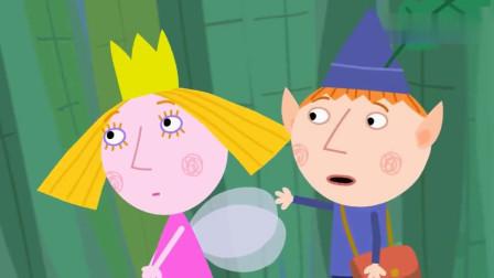 班班和莉莉的小王国:莉莉公主跟着精灵班班去精灵学校