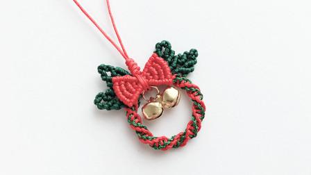 S1309-圣诞小挂件之《蝴蝶结编织》成品演示篇
