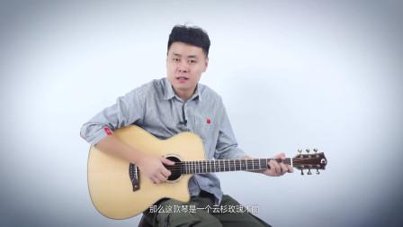 小磊评测——威尼斯M2单板吉他——小磊吉他出品