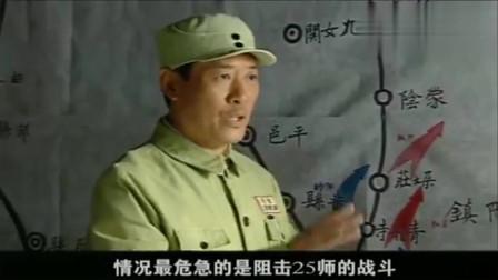 红日:张灵甫实力真强,孤军在孟良崮断水断粮的情况下还能冲锋