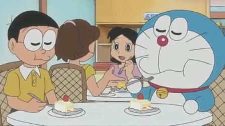 哆啦A梦:经过大雄的报道,咖喱店变成蛋糕店,厉害了我的哥