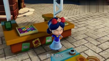 童话世界快消失了,白雪公主还有很多东西没吃过,她不甘心!