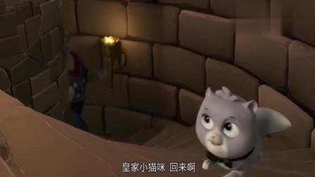 汪汪队:伯爵大人为了追皇家猫咪,结果被挂在了城堡外面,好尴尬