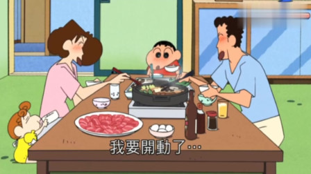 蜡笔小新:小新一家吃起久违的寿喜锅,看着就让人口水直流呢
