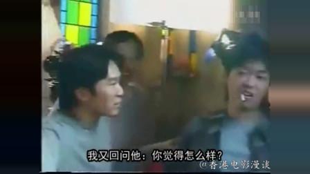 《喜剧之王》珍贵片场花絮:周星驰教李思捷演戏