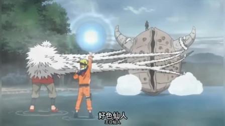 火影:自来也亲自出马拖住敌人,接下来就轮到鸣人的大玉螺旋丸发威了