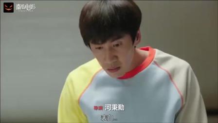 心里的声音:李光洙误会大哥跟爱凤有一腿,醋意大发,太有意思了!
