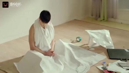 心里的声音:李光洙自制衣服,却被邻居嘲笑:长得帅的傻小子!