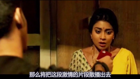 三分钟看完印度原版《误杀瞒天记》,年度黑马《误杀》就是翻拍这部8.5分的!