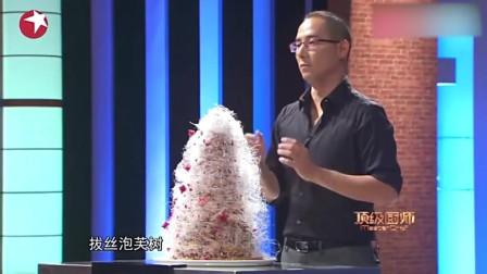 顶级厨师:选手挑战殿堂级作品,刘一帆展示拔丝泡芙塔,鬼斧神工