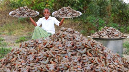 印度老爷爷弄来2000只大虾,放在大锅中一块煮,这吃法卫生吗?