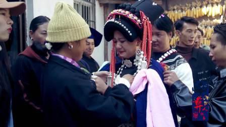 彝族结婚彝族婚礼好听的彝族音乐