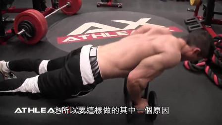 【手臂训练】麒麟臂养成记,7分钟用哑铃打造更强的肱三头肌!