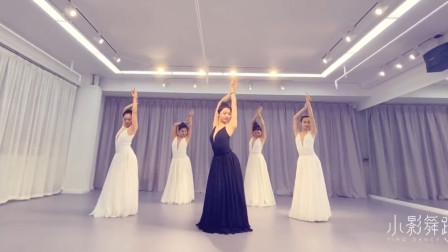 古典舞《大鱼海棠》真的太美了,小影老师的这身舞蹈服也很漂亮