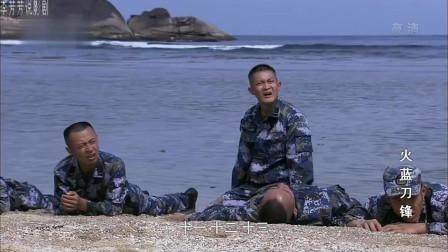 火蓝刀锋:新兵第一次出海,船沉了,这是人为还是意外?