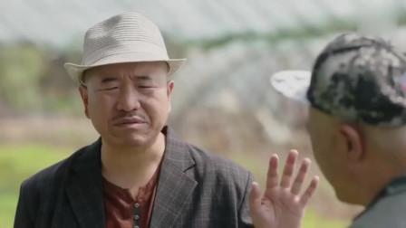 《乡村爱情11》刘能这招可是真够狠的,如果自己选不上就回家带孩子,赵四一听把票都给他了:兰妮我带哈
