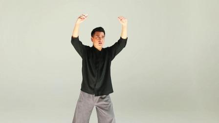 简单太极全身调理基本练习(四)三椎康复 环形伸缩导引