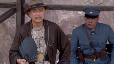 铁血红安:大伙即将被行刑,百姓们都来送别,大叔却带队来救人
