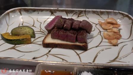 A5顶级和牛牛排, 世界公认最贵的牛肉, 你们吃过吗?☆Delicious food