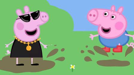 小猪佩奇全集 托马斯和他的朋友们 游戏猪猪侠汪汪队