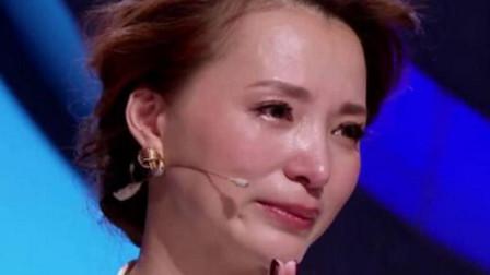 2019一首催泪歌曲头一句就听哭了,眼泪狂飙止都止不住,太悲伤了