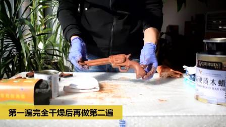 实木玩具左轮手枪擦木蜡油本色两遍效果