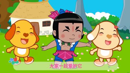 葫芦娃儿歌:水娃 葫芦兄弟中的水娃 会喷水的水娃