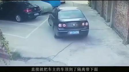 取车发现车子没了, 墙也塌了, 监控重现女司机的神操作