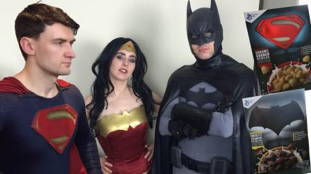 超人和蝙蝠侠做在桌子上吃狗粮,吃的津津有味,却浑然不知!