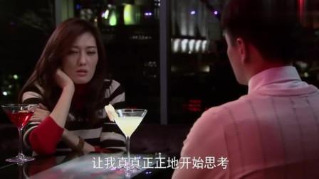 婚姻保卫战:美女老板深夜送饭,郭洋无奈谈人生,又和老婆吵架了