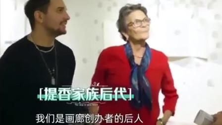 漫游记:钟汉良拜访提香家族后代,参观大理石铭文工坊收获颇丰