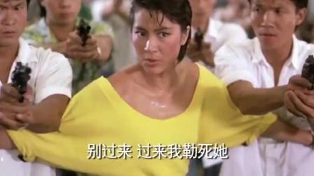 皇家师姐:歹徒随手抓个女人做人质,不料这女人比皇家师姐还能打