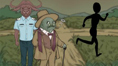 烧脑推理: 逃疯狂逃跑不见踪迹! 侦探该如何追寻线索?