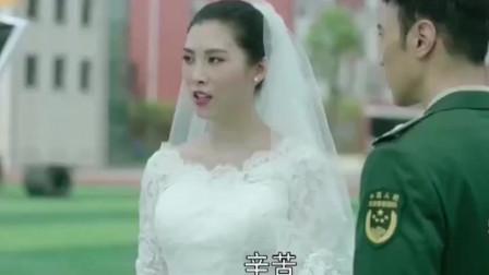 当兵丈夫躲着自己不见,军嫂更霸气,穿着婚纱就来部队逼婚