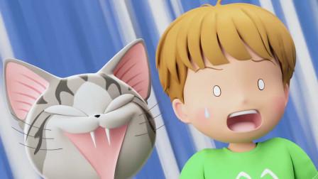 《甜甜私房猫》噢,小奇被人欺负了