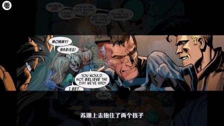 钢铁侠再次背锅, 他被解雇, 黑暗复仇者联盟成立