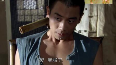 闯关东:传武三天不吃饭,朱开山要来竹筒子,传武屈服了!