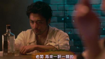 山田孝之新片硬核酒吧怒怼社会青年精彩片段