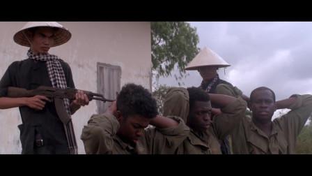 越战先锋:住的美国大兵,就地执行枪决