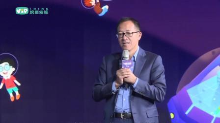 豌豆思维发布会上,新东方创始人俞敏洪现身解释为何投资豌豆思维~