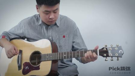小磊评测——威尼斯Q5全单吉他——小磊吉他出品