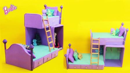 手工制作芭比娃娃双层床:这张好看的双层床是怎么做出来的呢?